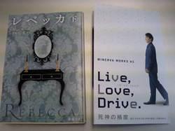 shinigamichirashi0005.jpg