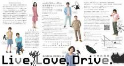 shinigamichirashi007.jpg